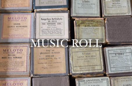 ミュージックロール